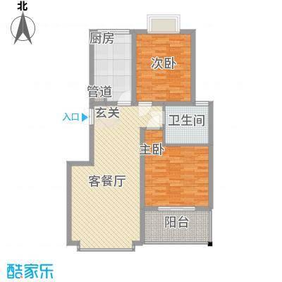 文庭半里1.84㎡5户型2室2厅1卫