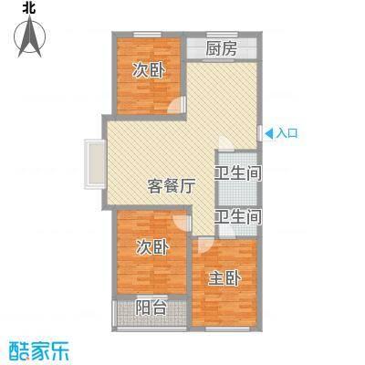 御品星城117.00㎡A户型3室2厅2卫1厨