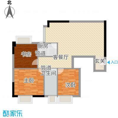 达兴豪苑11.20㎡1座14/16号户型3室2厅1卫1厨