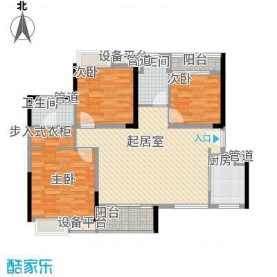 九江中航城1、3、4、5、6号楼C户型