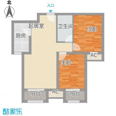远洋海逸世家84.00㎡41#、42#楼B5户型2室2厅1卫