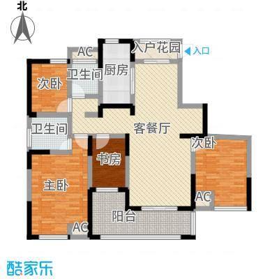 中江嘉城141.16㎡一期标准层I户型4室2厅2卫1厨