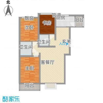 现代华城123.85㎡A户型3室2厅1卫1厨