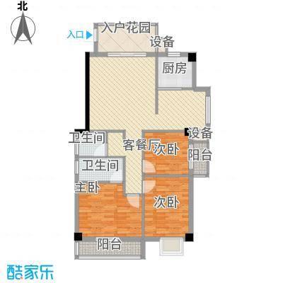 绿洲富城�苑111.78㎡21B楼、24#楼户型3室2厅2卫1厨