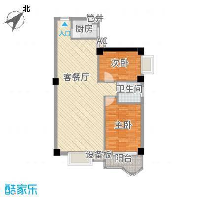 绿洲富城�苑21A楼户型2室2厅1卫1厨