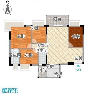 岭南印象113.50㎡2栋301户型4室2厅2卫1厨