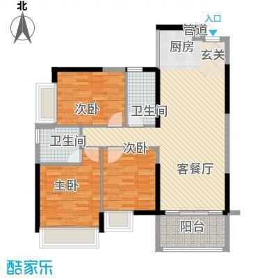 豪逸御华庭13.00㎡二期10栋标准层03/04单位户型3室2厅2卫