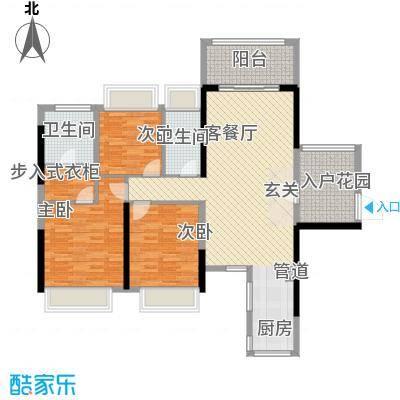 豪逸御华庭11.00㎡二期10栋标准层01/02单位户型3室2厅2卫1厨