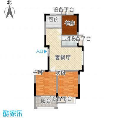 金都华府17.56㎡一期2号楼标准层B户型3室2厅1卫1厨