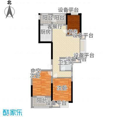 金都华府126.88㎡一期1号楼标准层A户型3室2厅1卫1厨