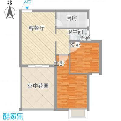 海滨花园84.34㎡1栋标准层I户型2室2厅1卫1厨