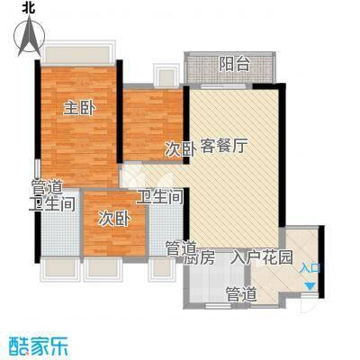金阳新世界花园123.80㎡珑�五期O户型3室2厅2卫1厨