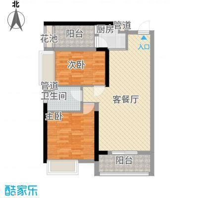 金阳新世界花园84.40㎡珑�五期D户型2室2厅1卫1厨
