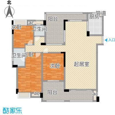 万林湖别墅184.00㎡六期崇文府A1户型3室2厅2卫1厨