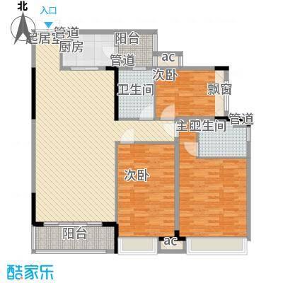 万林湖别墅134.10㎡和院三组团J区D1户型3室2厅2卫1厨
