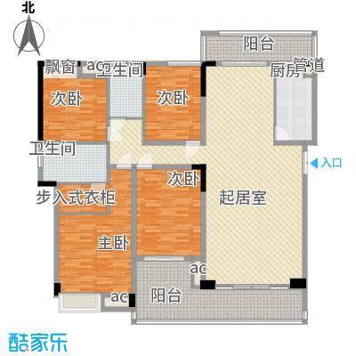万林湖别墅17.00㎡和院B3户型4室2厅2卫