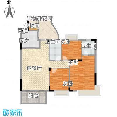 石竹山水园118.00㎡户型3室2厅