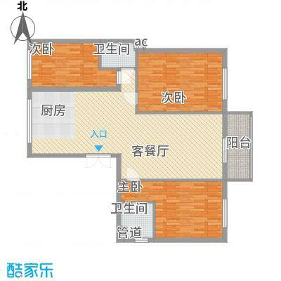 帝景传说128.61㎡C11标准层户型3室2厅1卫1厨