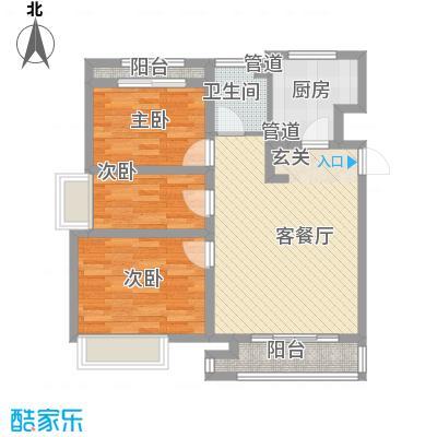 象屿上海年华B1户型