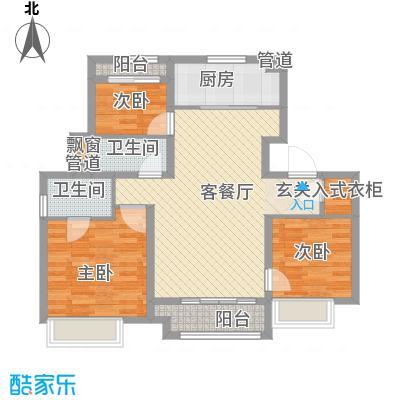 象屿上海年华C1户型