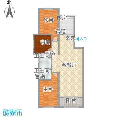 9�院133.58㎡院11号楼l-1户型3室2厅2卫1厨