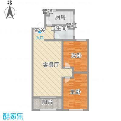 9�院8.30㎡院11号楼l-2户型2室2厅1卫1厨