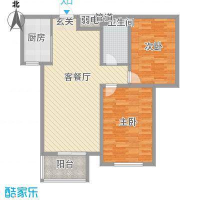 9�院7.74㎡院15号楼C-6户型2室2厅1卫1厨