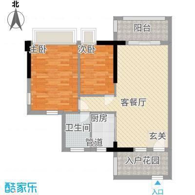 正德天水湖82.13㎡2/3栋01、02单元户型2室2厅1卫1厨