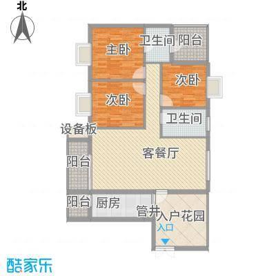 富中蝴蝶谷2期21-A户型