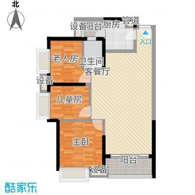海伦堡・海伦春天别墅高层洋房23-25栋02户型