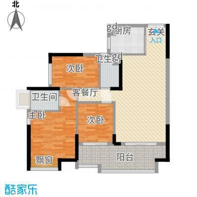 星光礼寓17.65㎡二期6栋2-18层03户型3室2厅2卫1厨