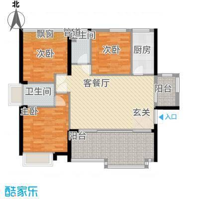 星光礼寓111.80㎡4栋2-18层0户型3室2厅2卫1厨