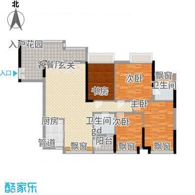 星光礼寓142.10㎡二期6栋2-18层01户型4室2厅2卫1厨