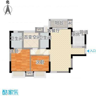 美的・时代城88.00㎡11栋03户型3室2厅2卫1厨