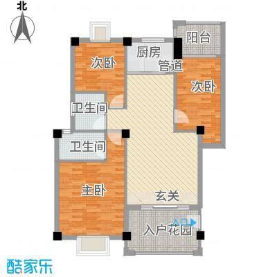 东方新城5#、6#、8#G1户型3室2厅2卫1厨