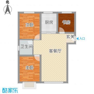 金澜湾7.50㎡H户型3室2厅1卫
