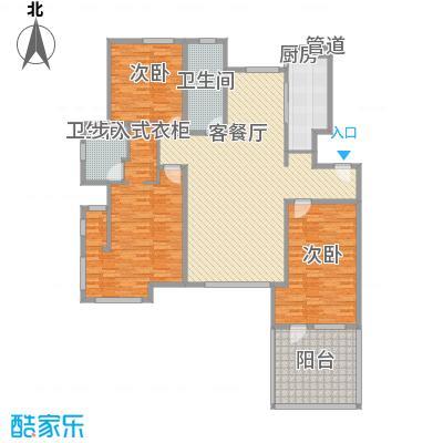东润国际新城158.34㎡B户型3室2厅2卫1厨