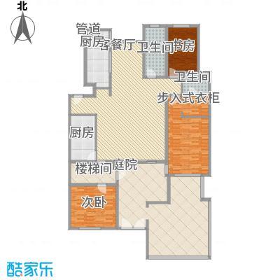 """东润国际新城165.10㎡A""""户型3室2厅2卫1厨"""