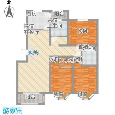 宽城123.47㎡三期G户型3室2厅2卫1厨
