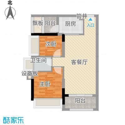 优格国际7.50㎡05户型2室2厅1卫1厨
