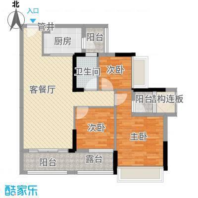 优格国际8.50㎡06户型3室2厅1卫1厨
