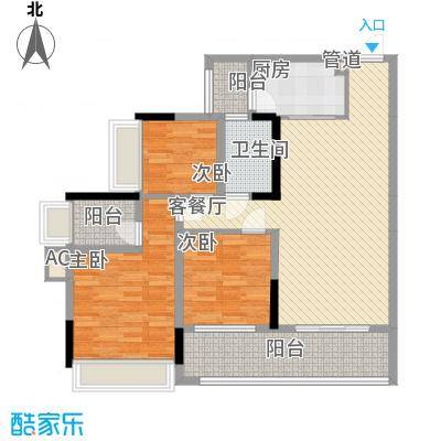 优格国际15.30㎡07户型3室2厅1卫1厨