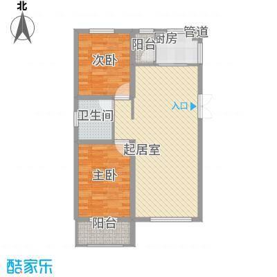泰安盛世高层标准层Q户型2室2厅1卫