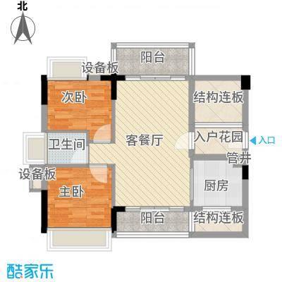 优格国际7.61㎡01户型2室2厅1卫1厨
