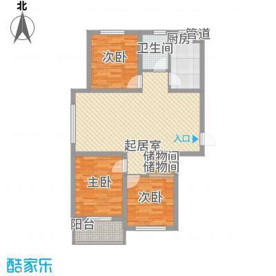 泰安盛世12.00㎡高层标准层N户型3室2厅1卫