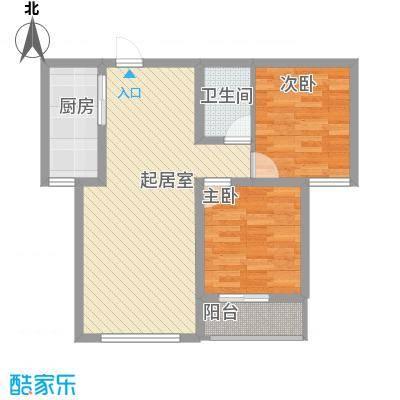 泰安盛世81.00㎡高层标准层R户型2室2厅1卫