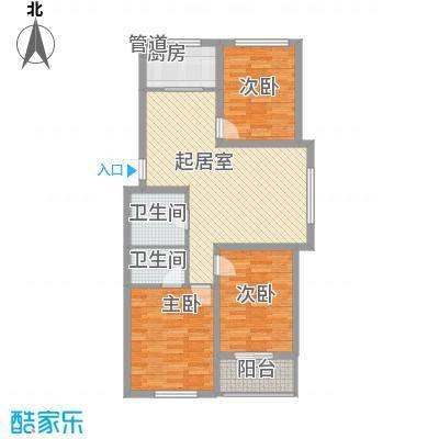 泰安盛世111.00㎡高层标准层S户型3室2厅2卫
