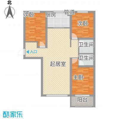 泰安盛世126.00㎡高层标准层U户型3室2厅2卫