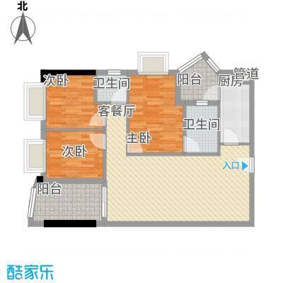 颐和山庄经典户型3室2厅2卫1厨