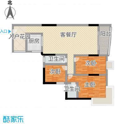 佳磊华丽大厦128.50㎡2单元04户型3室2厅2卫1厨